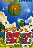 Super Fantasy Zone (Mega Drive)